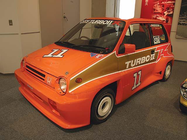 VWVortex.com - FOTD: 1986 Honda City Turbo II